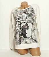 Женская стильная кофта в камнях,молодежная модель для носки на каждый день, белого цвета р.46-48, код 4139М