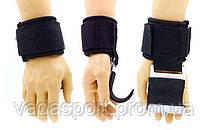 Крюк-ремни атлетические для уменьшения нагрузки на пальцы (2шт) AS4001