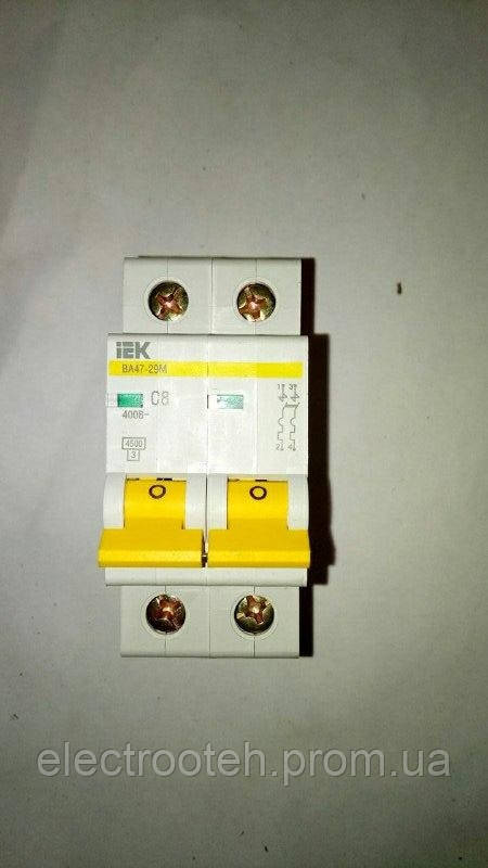 Автоматический выключатель ВА47-29М 2P 8А 4,5кА х-ка C