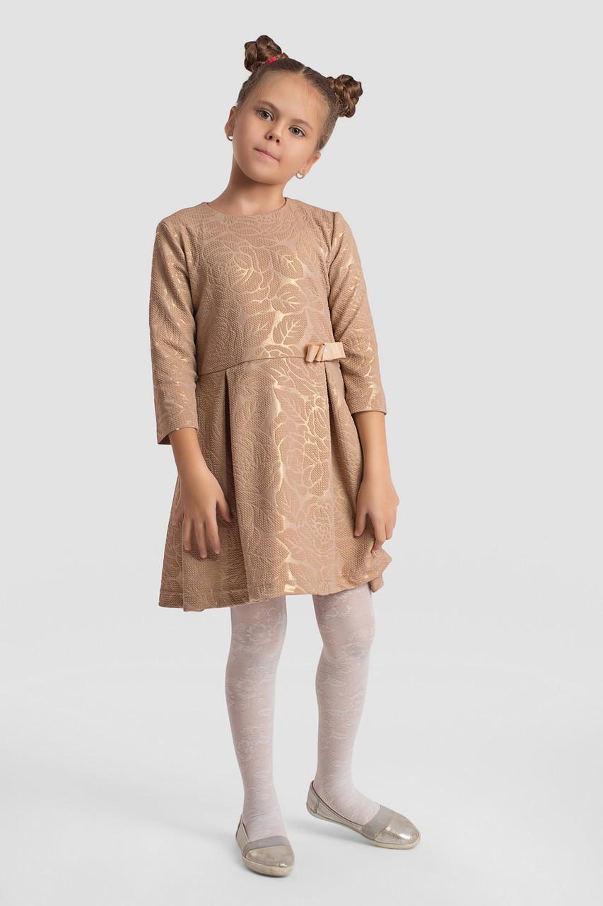 Платье LiLove 2-146 122-128 бежевый