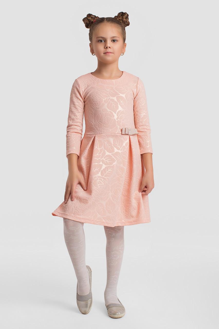 Платье LiLove 2-146-1 122-128 розовый