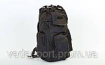 Рюкзак тактический штурмовой V-25л TY-038