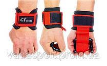 Крюк-ремни атлетические для уменьшения нагрузки на пальцы (2шт) TA-8019