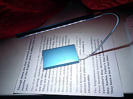 USB лампа светодиодная на гибкой ножке 1W, яркий белый свет, экономная 0,15 ампер Led голубая