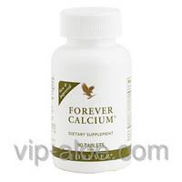 Форевер Кальций (Forever Calcium) с витамином D и магнием