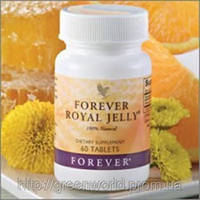 Форевер Маточное Молочко (Forever Royal Jelly)