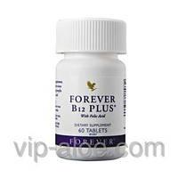 Форевер B12 плюс (Forever B12 Plus) - витамин B12, Фолиевая кислота