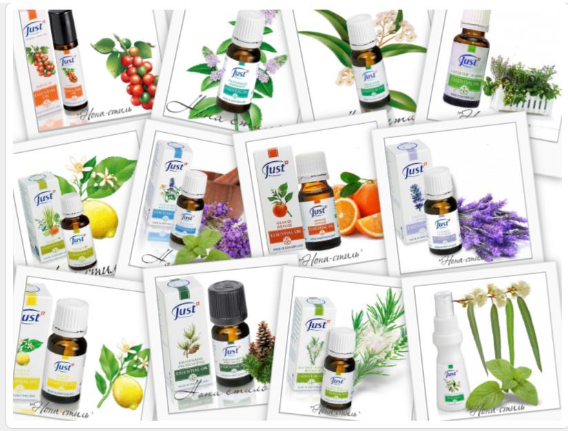 Натуральные эфирные масла от JUST ( ЮСТ) Швейцария