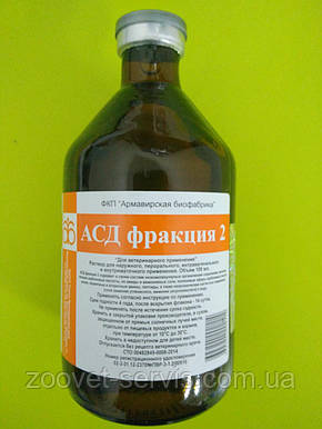 Препарат АСД 2 фракция флакон -100 мл, фото 2