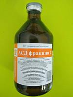 Препарат АСД 2 фракция флакон -100 мл