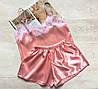 Пижама женская атласная майка и шорты персик 02