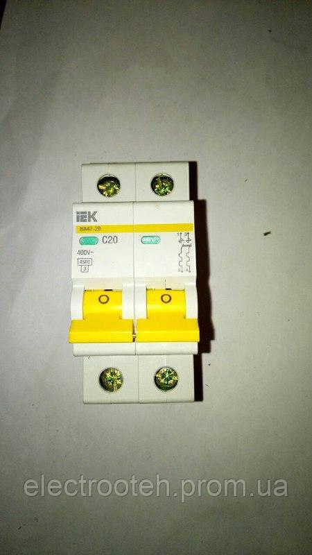 Автоматический выключатель ВА47-29М 2P 20А 4,5кА х-ка C