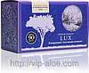Очищающий чай «Люкс» ( Lux) - Enerwood Tea