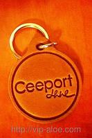 Брелки Ceeport (Очищающий символ CEEPORT)