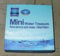 Мини фильтр для воды Шуй Бао - для очищения и обогащения микроэлементами питьевой воды