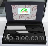 Набор оригинальных керамических ножей - ZHONGMA (Жонгма)