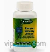Капсулы хитозан - Тяньши (детоксикация, похудение, спортивное питание)
