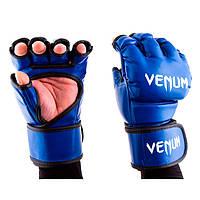 Перчатки для смешанных единоборств Venum MMA (р-р S-L)