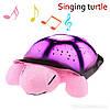 Музыкальная ночник черепаха проектор Pink, фото 3