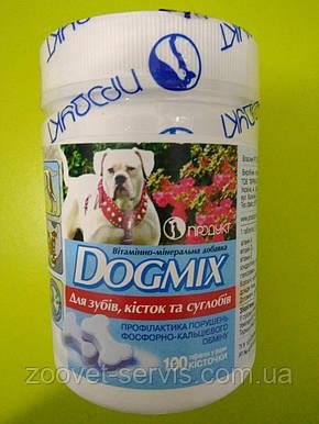 Витамины для собак Догмикс для зубов, костей и суставов, уп.-100 табл, фото 2