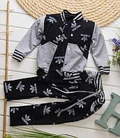 Детский спортивный костюм тройка черный на рост 80-116 см