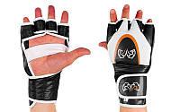 Перчатки для смешанных единоборств MMA кожаные RIV (р-р L-XL, черный)