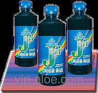 Синий йод (амилойодин) 500мл - нормализация обмена веществ