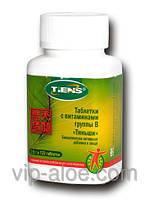Витамины группы B - таблетки Тяньши