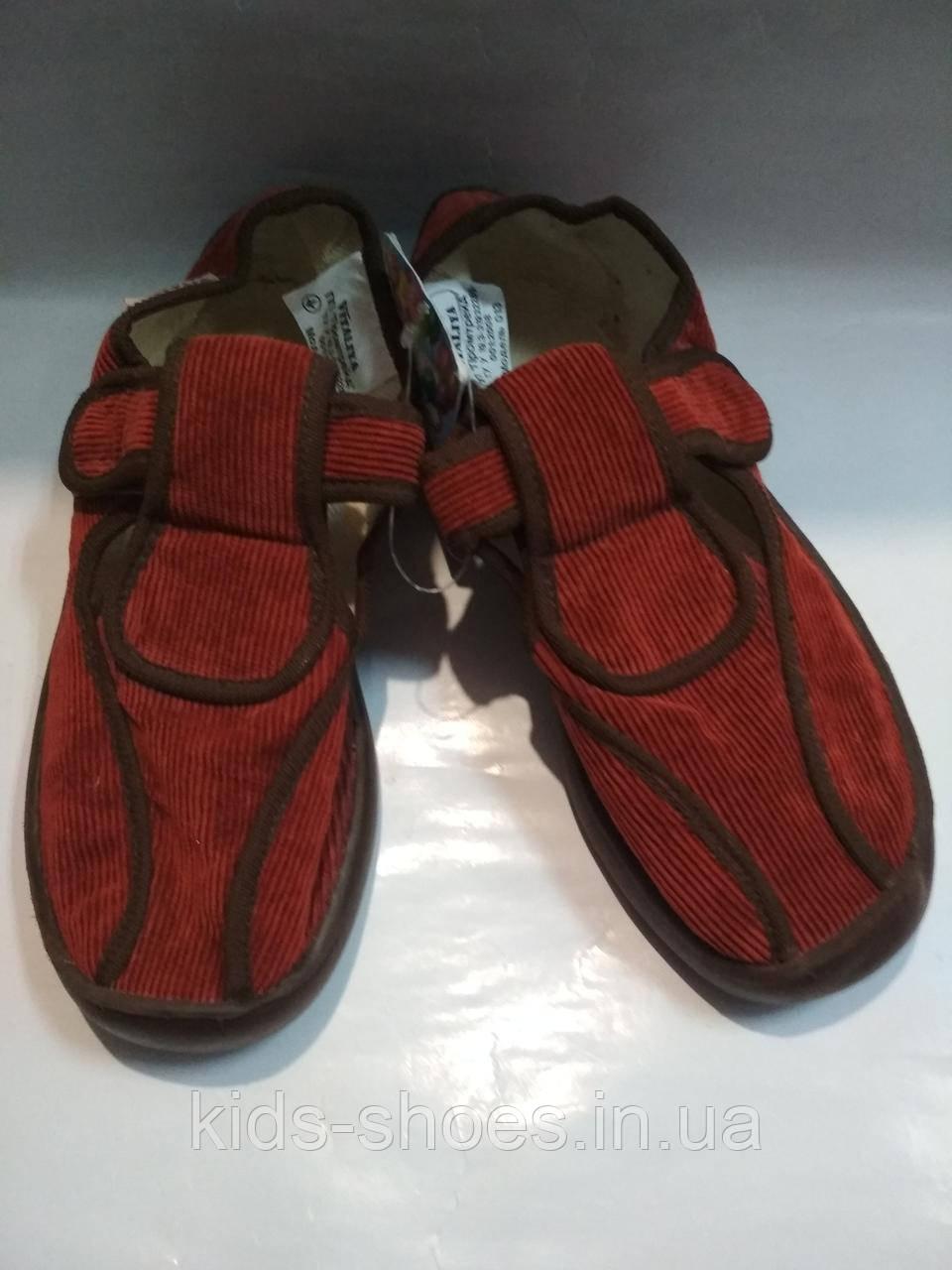 6626f2dbe6e0da Тапки Vitaliya 28.5,31.5 - Интернет-магазин «Kids-Shoes» в Харькове