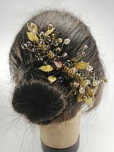 Гребень с хрустальными бусинами Медовое Золото Свадебное украшение в прическу