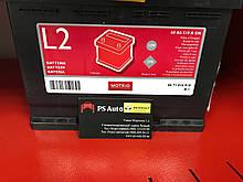 Аккумуляторная батарея 60 ah 600 a Renault 7711238597  (Motrio) - 8671016918
