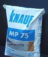 Машинная штукатурка Knauf MP-75 30Kg