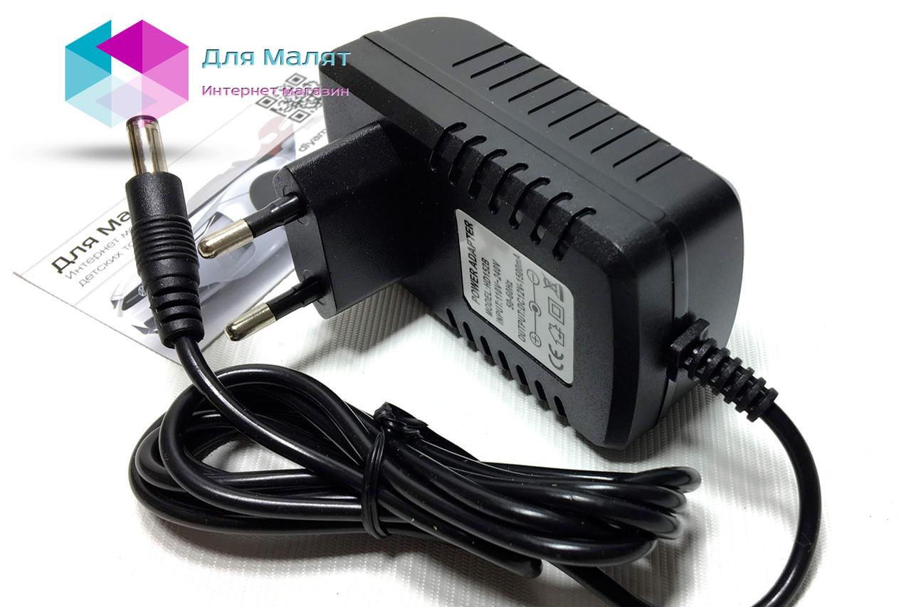 Универсальное зарядное устройство детского электромобиля 12V 1500mAh