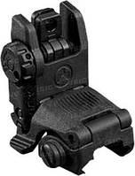 Целик складной Magpul MBUS Sight черный