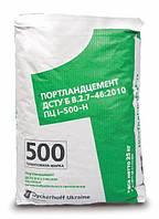 Цемент ПЦ І-500-Н