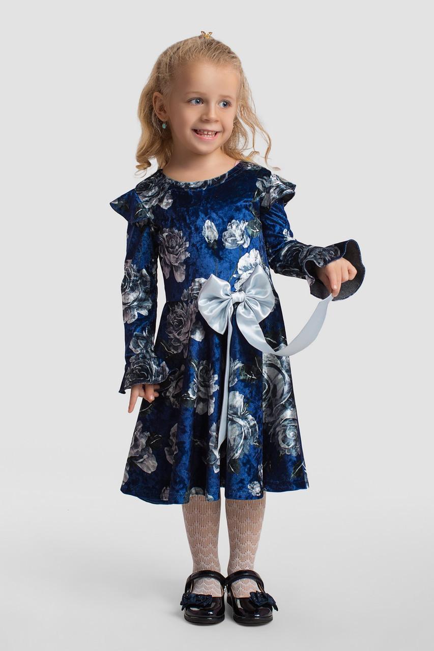 Платье LiLove 2-139-1 110-116 синий