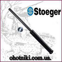 Газовая пружина Stoeger X50 усиленная +20%