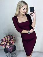 """Женское элегантное платье миди """"Розалия""""  Новинка, фото 1"""