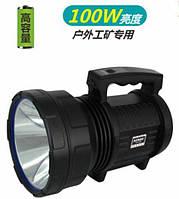 Мощный аккумуляторный светодиодный фонарь Taigexin TGX-999 100W , фото 1