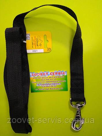 Поводок из синтетической лентыдля собак Collarчерный 0521, фото 2