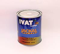 Краска для дисков Іvat jackal 1л (серебро,чёрный мат)