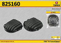 Наколенники защитные,  TOPEX  82S160