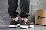 Мужские кроссовки Reebok dmx max (черно-белые), фото 4