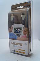 HDMI кабель 1.8м для ТВ и видео электроники с золотым напылением