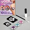 Татуировка для детей с блеском Shimmer Glitter Tattoos, фото 5