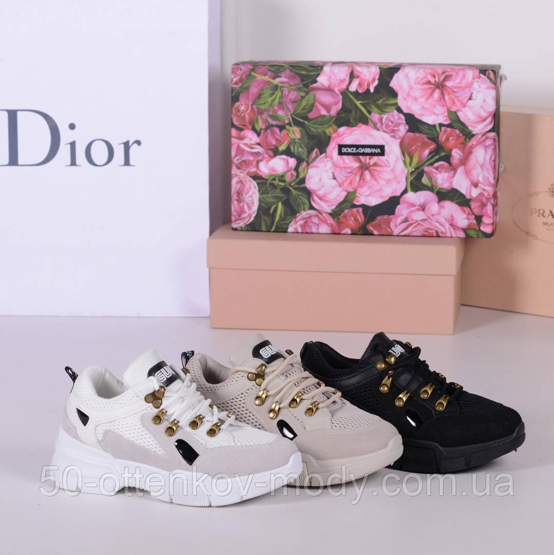 a430f894a2aa Женские кроссовки Gucci sega sneaker черные серые белые бежевые: продажа,  цена в Одессе. ...