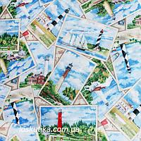 41018 Морские открытки. Ткань с принтом на морскую тематику. Подойдет для пэчворка, скрапбукинга и декора.