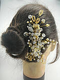 Гребінь з кришталевими намистинами Біло-Золотий Весільна прикраса у зачіску, фото 7
