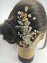 Гребінь з кришталевими намистинами Біло-Золотий Весільна прикраса у зачіску