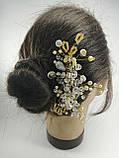 Гребінь з кришталевими намистинами Біло-Золотий Весільна прикраса у зачіску, фото 5